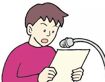 [小学教师开学典礼讲话]开学典礼教师代表讲话
